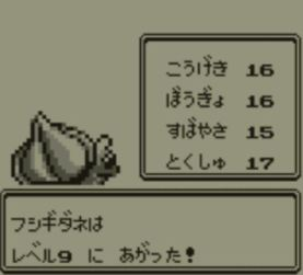 pokemon-green4-013