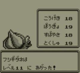 pokemon-green5-015