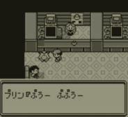 pokemon-green5-018