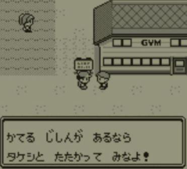 pokemon-green5-023