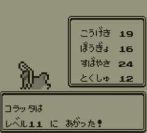 pokemon-green5-033