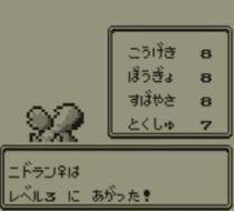 pokemon-green5