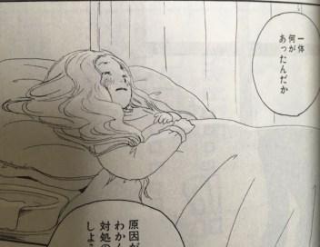 hachikuro3-028