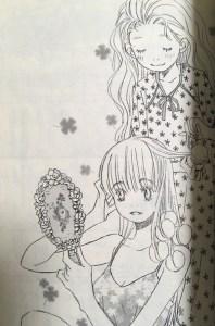 hachikuro5-017