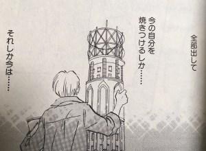 hachikuro5-018