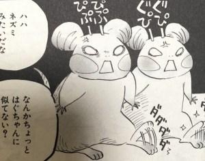 hachikuro5-022