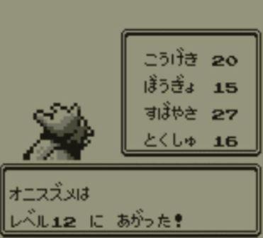 pokemon-green6-001