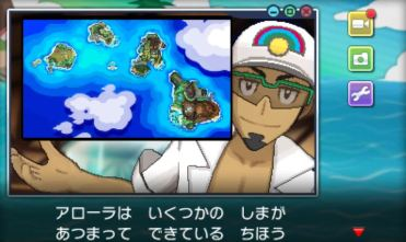 pokemon-sm1-003