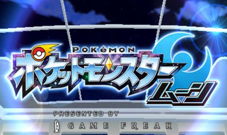 pokemon-sm1-007