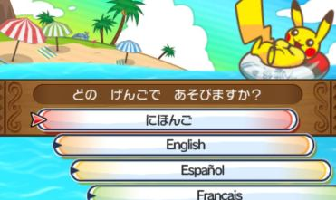 pokemon-sm1