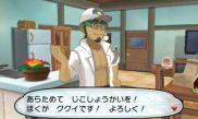 pokemon-sm2-001