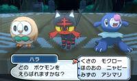 pokemon-sm2-027