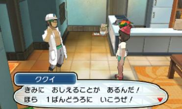 pokemon-sm2-052