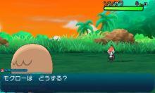 pokemon-sm2-054