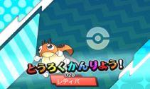 pokemon-sm2-070