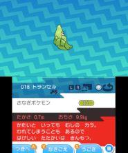 pokemon-sm2-110