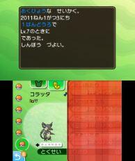 pokemon-sm2-116