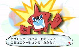 pokemon-sm2-131