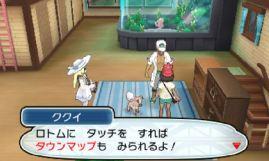pokemon-sm2-133