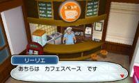 pokemon-sm2-143