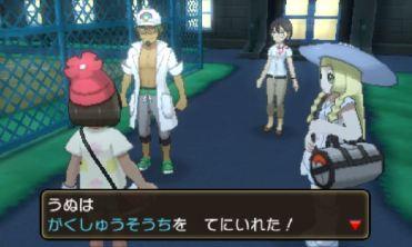 pokemon-sm3-003