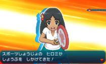 pokemon-sm3-014