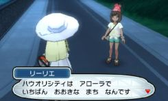 pokemon-sm3-024