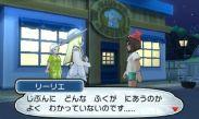 pokemon-sm3-027