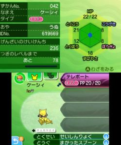 pokemon-sm3-043