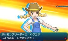 pokemon-sm3-074