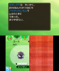 pokemon-sm3-080