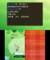 pokemon-sm3-097