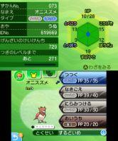pokemon-sm3-100