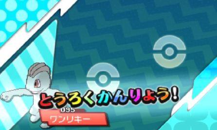 pokemon-sm3-115