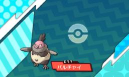 pokemon-sm3-139