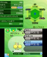pokemon-sm3-161