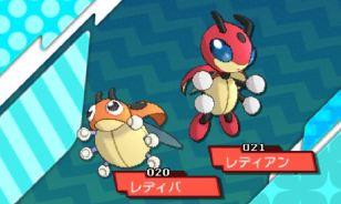 pokemon-sm3-175