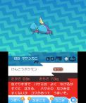 pokemon-sm3-179