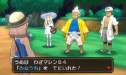 pokemon-sm3-193