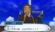 pokemon-sm4-005