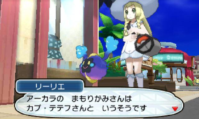 pokemon-sm4-011