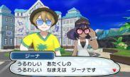 pokemon-sm4-014