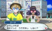 pokemon-sm4-015
