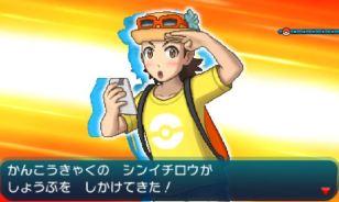 pokemon-sm4-072
