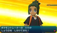 pokemon-sm4-078