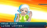 pokemon-sm4-083