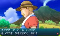 pokemon-sm4-088