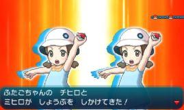 pokemon-sm4-093