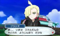 pokemon-sm4-099
