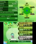 pokemon-sm4-109